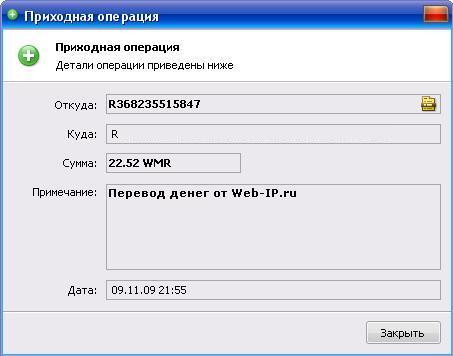 Ответы Mail Ru: Посчитайте, сколько в рублях будет 3